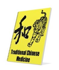 Thumbnail TRADITIONAL CHINESE MEDICINE - REMEDIES